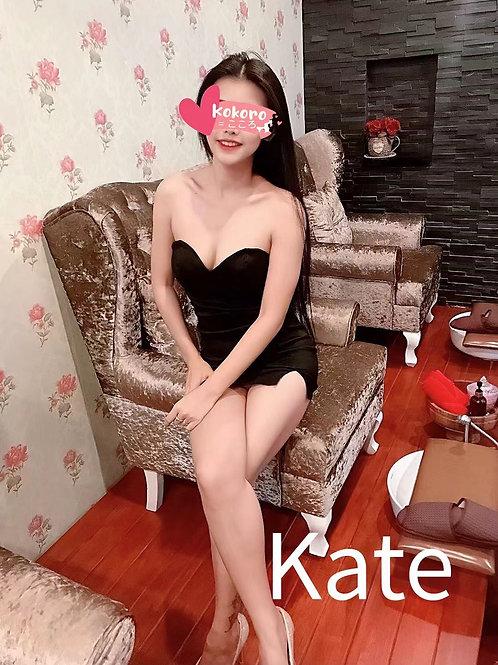 Kate ケイト