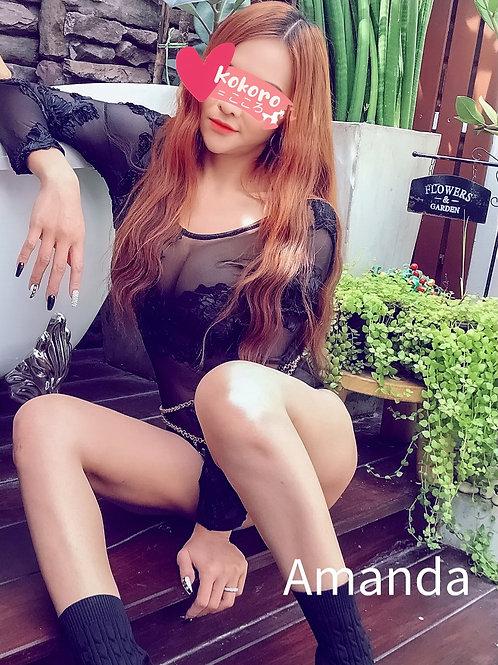 Amanda アマンダ