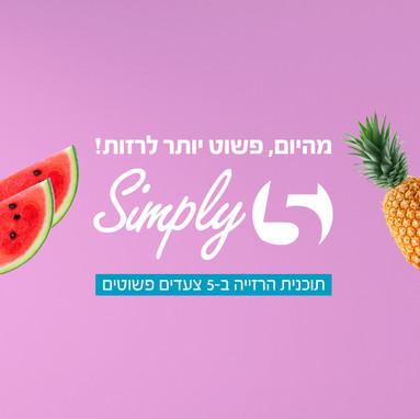 Simply 5