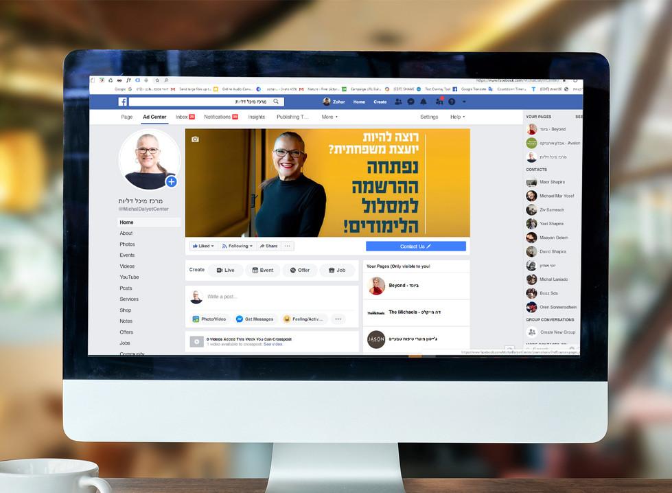 קאבר פייסבוק