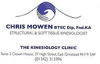 Chris Mowen Business Card[2078].jpg