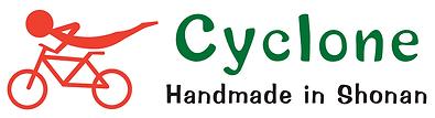 cyclone_logo_yoko.png