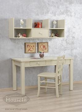 שולחן מעץ מלא דגם מאי האוס אין