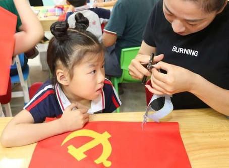 Como o Partido Comunista controla a China