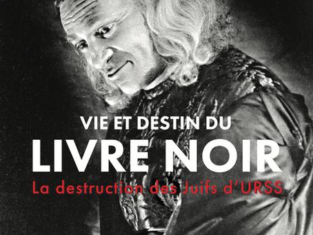 Vie et destin du livre noir, de Guillaume Ribot, sélectionné au FIPADOC 2020