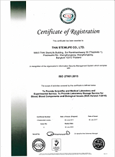 ISO 27001 (2018-20221).png