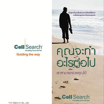 Circulating Tumor Cells (CTC)_ CanceL Ca