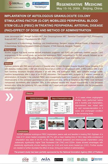 poster PBSC DM ulcer Beijing 2009.jpg