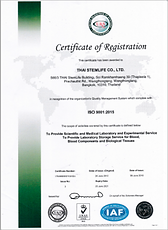 ISO 9001 (2018-20221).png