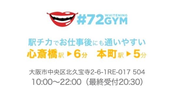 大坂72_edited.jpg
