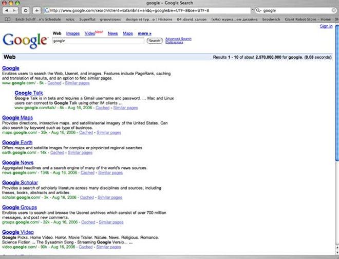 google (1).jpg
