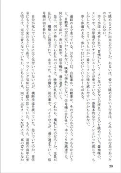 明け方のニュース3