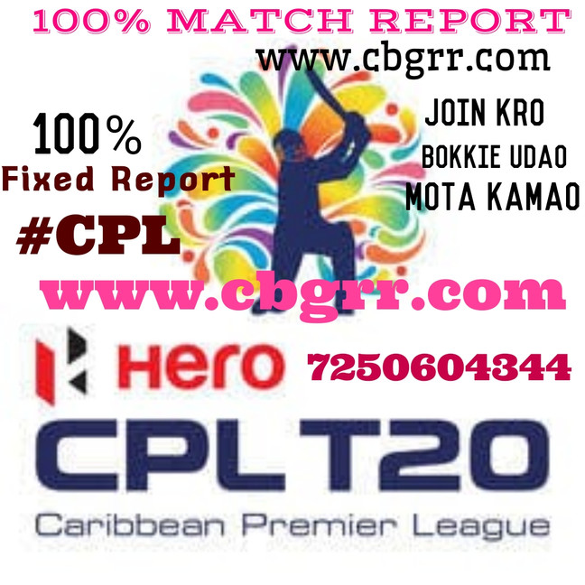 100% REPORT OF Cariibean League STARTING 18 AUG 2020..JOIN KRO BOOKIE UDAO -7250604344