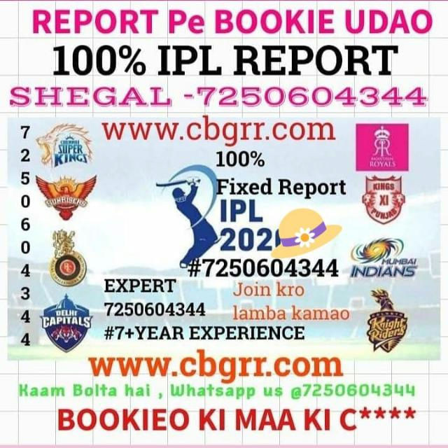 100% IPL Report...For Joining whatsapp or call us at 7250604344 ...Ipl package available..Paid Reprt