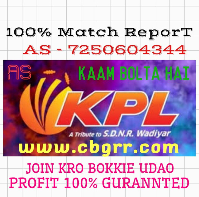 Join 4 KPL MATCH REPORT ...100% Profit Gurannted