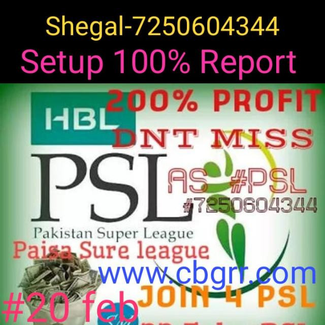 100% report Pakistan sup league.it's PSL time ..  joining start ..- join earn and destroy ur bookie