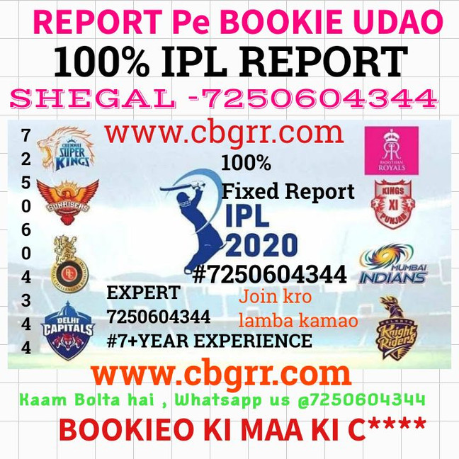 100% IPL FIXED REPORT-- FOR JOINING WHATSAPP US @ 7250604344