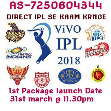 IPL- Join 4 IPL MATCH REPORT..