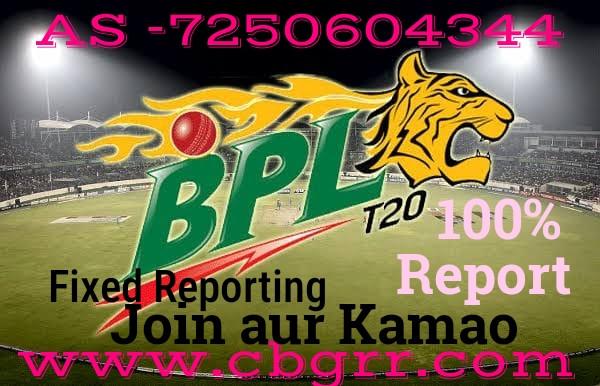 BPL - Bangladesh league shuru. ..join kro sath Kaam kro report pee aur lmba kamaoo hmesha ki trahh..
