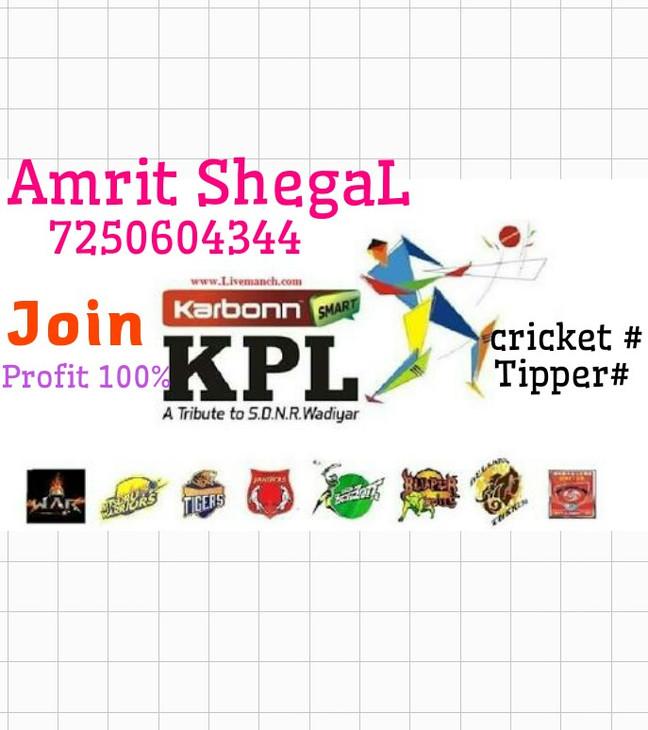 KpL: Join 4 KpL and earn Huge profit : Watsapp @7250604344