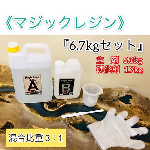 高透明レジン 6.7kgセット(税込・送料込)