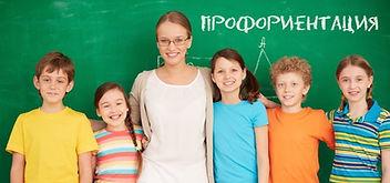 school-proforientattion-framework-1-1068