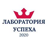 Московские Соколы Футбольный Клуб Логоти