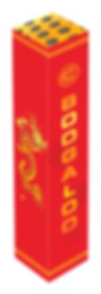 CB46 red.jpg