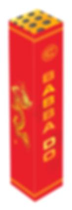 CB43 red.jpg