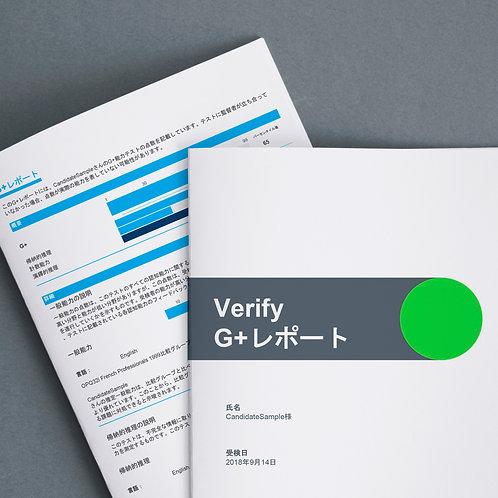 COMBO:セールスチーム用コンピテンシープロファイル+能力テスト+レポート