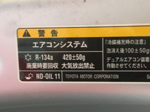 DUAL pro 施工事例 トヨタ アクア