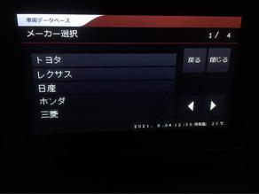 【DUAL pro】プジョー407