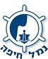 נמל חיפה.png