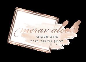 מירב אלקובי לוגו