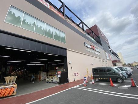 戸田おきに入りスポット &BRIGEアンドブリッジ 蕨錦町店