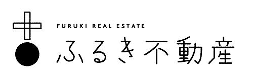 ふるき不動産ロゴ.jpg