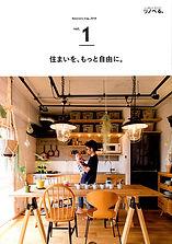 りのべるマガジン01軽.jpg