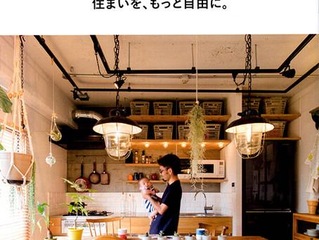 8月2回開催『初めての住宅購入+リノベーション知っておきたい超基礎セミナー』と『エリア別物件探しセミナー 川口・戸田の人気エリアで賢くリノベーション』
