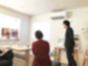 リノベーションセミナーリノべる3.jpg
