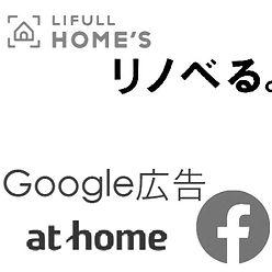 不動産広告ロゴ_edited.jpg