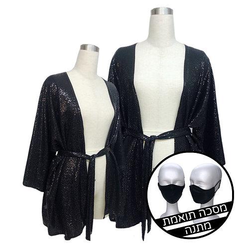 Kimono- Disco Fever Black Sequin