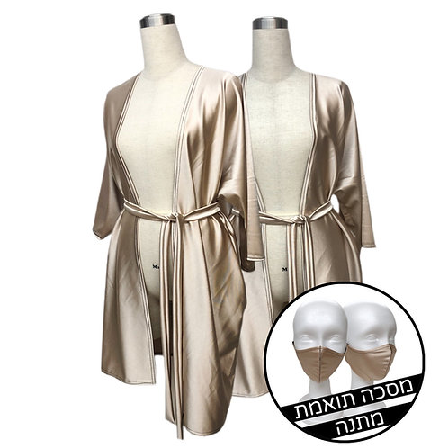 Kimono- Cream Silk