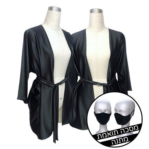 Kimono- Black Silk