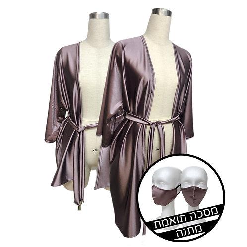 Kimono- Hush Lavender SILK
