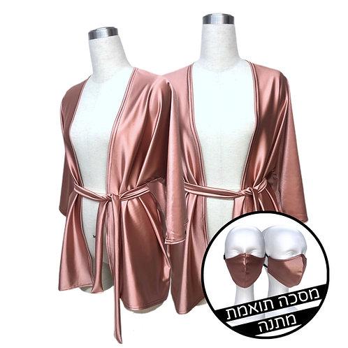 Kimono- Hush Peach Silk