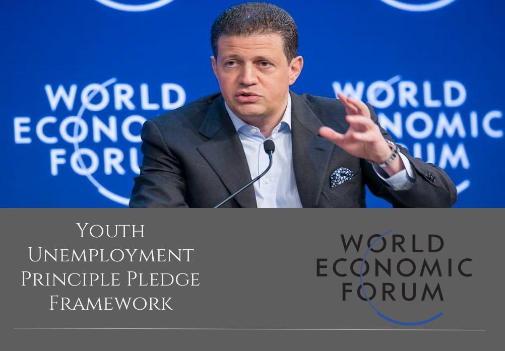 WEF Youth Unemployment Pledge