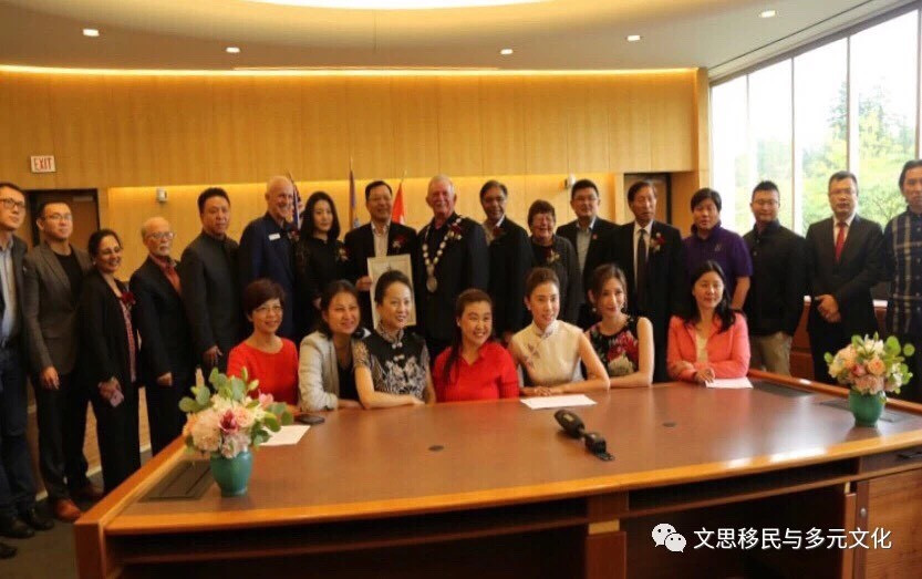 The Press Conference for  2018 Chinese Cultural Heritage Festival &  The 10th Vancouver Water Splashing Festival