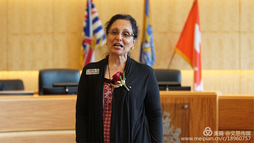 Burnaby School Trustee Baljinder Narang