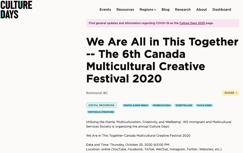 Post on Culture Days Website for the 6th Canada Multicultural Creative Festival 2020