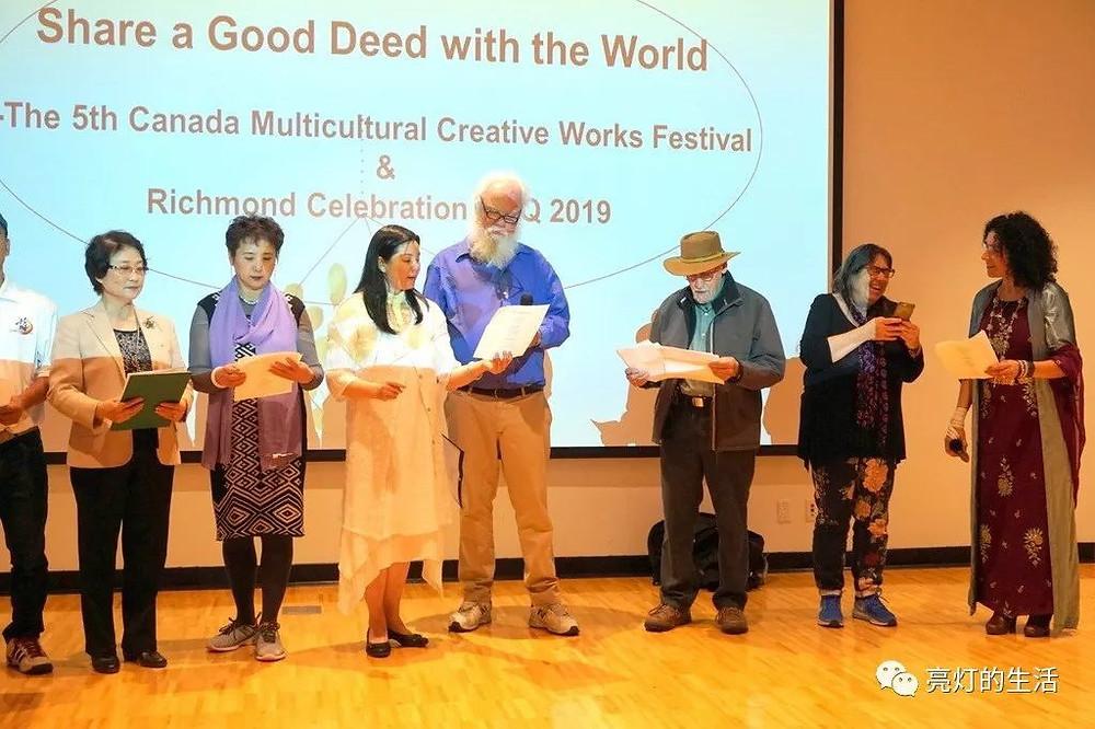 The 5th Canada Multicultural Creative Festival 2019